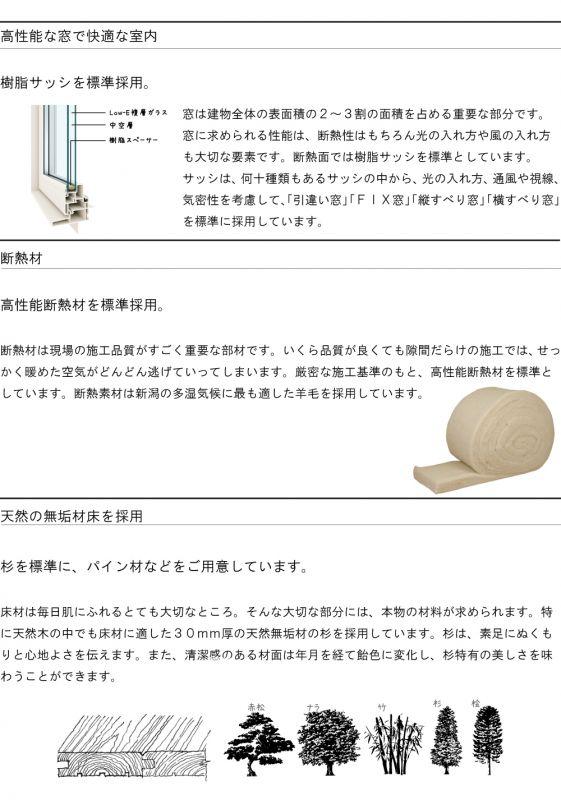 Cozy-Style-設計理念-3